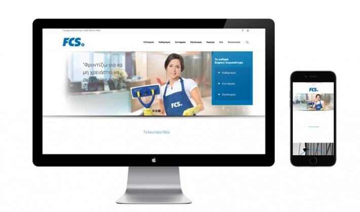 Καλώς ήλθατε στην ιστοσελίδα μας